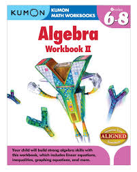 Kumon Sample Worksheets Amazon Com Kumon Algebra Workbook Ii Kumon Math Workbooks