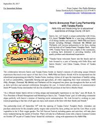 hello kitty u0026 sanrio friends u2014 tanaka farms