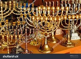 menorah sale shop jerusalem city stock photo 103398206