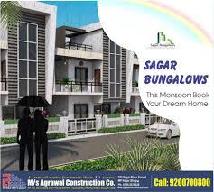 sagar silver springs home facebook