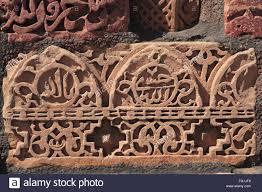 islamic ornamentation of quran inscription carved on qutab minar