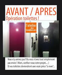 Idee Deco Toilette by Deco Toilette Tendance Sur Idees De Decoration Interieure Et