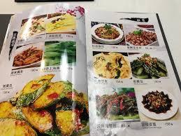 cuisine pin ร ป xiang wei pin shang ส ลมพลาซ า wongnai