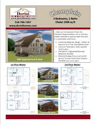 most popular floor plans dorini llc designs