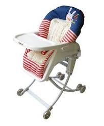 Feeding Chair For Baby India Buy Feeding Chair At Best Price Online Baby And Kids Shopping