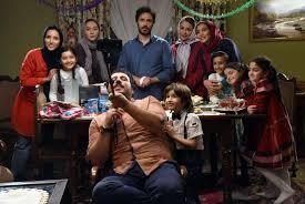 The Movie Blind Mexican Film Award For Golestaneh U0027s U0027blind Spot U0027 Financial Tribune