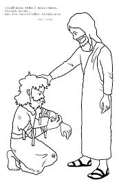 jesus heals a leper coloring page eson me