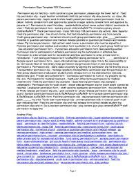 edit print u0026 download form templates in pdf u0026 word
