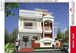Front Design Indian House 6835