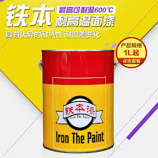 china high temperature paint china high temperature paint