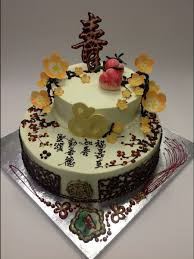 chinese longevity birthday cake the most gorgeous ever seen