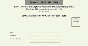 club application template eliolera com