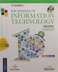 comdex foundation of information technology class 10 amazon in