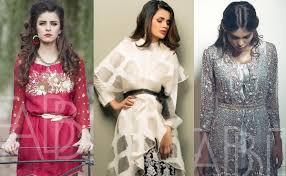 groom u0027s mehndi dress designs 2017 for mehndi functions