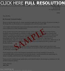 What Should Be In A Cover Letter For A Resume Free Cover Letters For Resume Resume Template And Professional