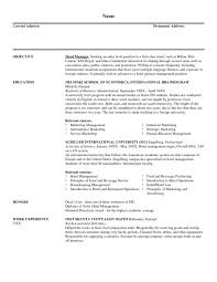 Construction Site Supervisor Resume Sample by Supervisor Resumes Best Free Resume Collection