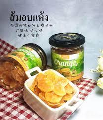 cuisiner les c鑵es cuisiner c鑵es 100 images cuisiner c鑵es 100 images 台糖安心豚