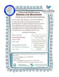 postponed bird identification for beginners nacc northern