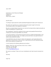Receptionist Cover Letter Example Cover Letter Reception