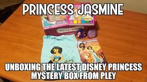 Princess Jasmine Meme - sasaki time princess jasmine disney princess mystery box from pley