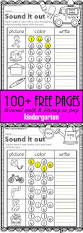 best 25 math worksheets for kindergarten ideas on pinterest