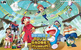 wallpaper doraemon the movie doraemon images doraemon the movie the secret of gadget museum