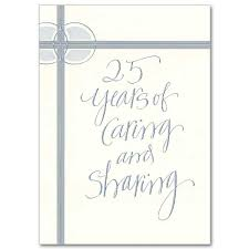 25 years of caring and wedding anniversary card