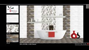 Bathroom Tile Visualizer Idesign Tiles Visualizer Demo Change Effect On Just Click Youtube