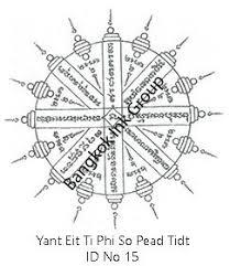 thai tattoo designs 2 u2013 bangkok ink tattoo