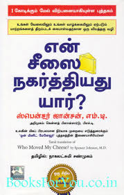 biography meaning of tamil who moved my cheese tamil edition books for you