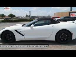 corvette houston tx 2016 chevrolet corvette houston tx katy tx sugar land tx cp23412
