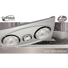 bm2w bathroom heat light white