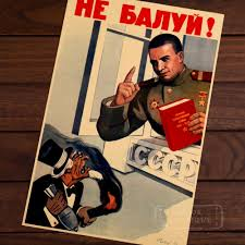 army home decor online get cheap vintage poster army aliexpress com alibaba group