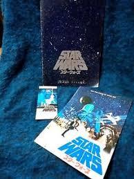 star wars episode iv a new hope japan movie program w ticket