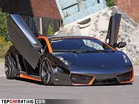 lamborghini fastest car in the lamborghini the fastest cars in the the highest speed of
