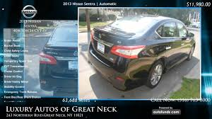 lexus dealer great neck ny used 2013 nissan sentra luxury autos of great neck great neck