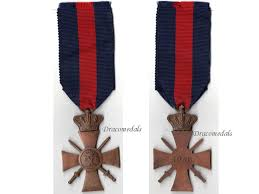 greece ww2 civil war cross 1946 gendarmerie medal