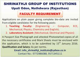 shrinathji institute of technology u0026 engineering u201a nathdwara