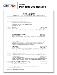 Example Resume Format by Part Time Job Resumes Samples Sample Resume First Time First Time