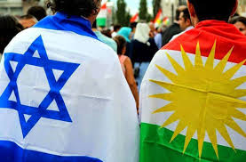 Israels Flag Likud Party Israeli Flag Will Be Raised In Independent Kurdistan