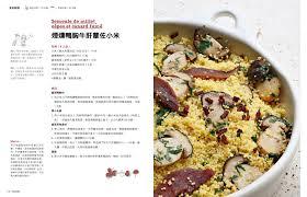 cuisiner des 駱inards frais cuisiner des 駱inards 100 images 宵夜食記 香港銅鑼灣 何洪記粥麵