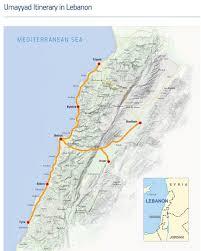 Lebanon World Map by Lebanese Route Umayyad Route