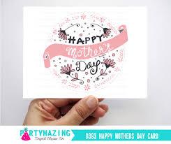 mother u0027s day free printable card u2013 partymazing