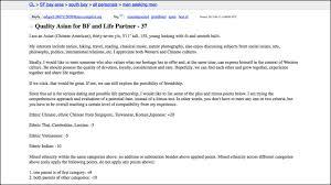 Seeking On Craigslist Craigslist Posting Part 56 Seeking Quality Asian