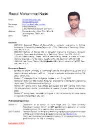 Resume Template English Resume For Your Job Application