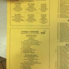 Family Garden Menu - photos for canton garden menu yelp