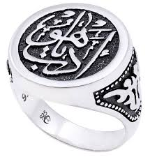 mens silver rings sterling silver arabic letter men s ring from turkstyleshop