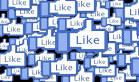 1200 لايك حقيقي وشرعي علي أي منشورأو أي صورة في الفيسبوك - خمسات