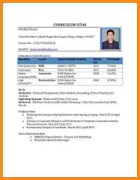 Free Resume Templates Download For Word Personal Statement To Oxford Professional Cv Template Docx Custom