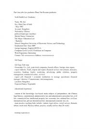 sample resume job application cover letter cus police part time